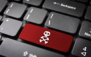 Από το gamato,  στο… νέο gamato και τον κύκλο πειρατείας στο διαδίκτυο
