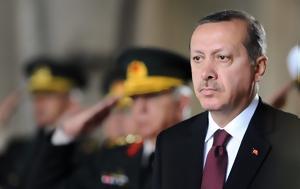 Ερντογάν, Ετοιμάζει … Google, erntogan, etoimazei … Google