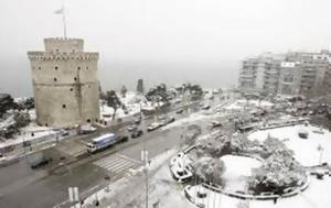 Θεσσαλονίκη, Ρεκόρ, 1963, thessaloniki, rekor, 1963