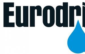 Eurodrip, Συγχώνευση, Rivulis, Eurodrip, sygchonefsi, Rivulis