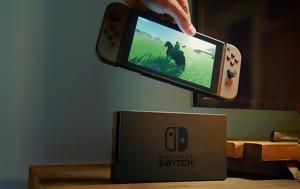 Διέρρευσαν, Nintendo Switch, dierrefsan, Nintendo Switch