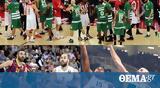 Ολυμπιακός-Παναθηναϊκός, Ντέρμπι …,olybiakos-panathinaikos, nterbi …