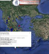 Σεισμός 42 Ρίχτερ, Γαύδου - ΤΩΡΑ,seismos 42 richter, gavdou - tora