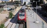 ΤΡΑΙΝΟΣΕ, Αναστέλλονται, Αθήνα - Θεσσαλονίκη,trainose, anastellontai, athina - thessaloniki