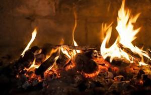 Φωτιά, fotia