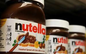 Ύποπτη, Nutella, ypopti, Nutella