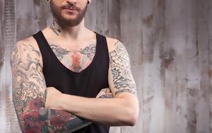 Γιατί αρέσουν στις γυναίκες τα τατουάζ σου