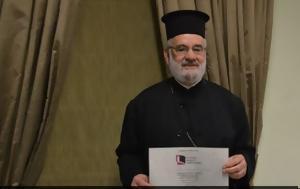 Κληρικός, klirikos