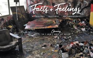 Facts + Feelings, Έκθεση, Σοφίας Σκαρογιάννη, Booze, Facts + Feelings, ekthesi, sofias skarogianni, Booze