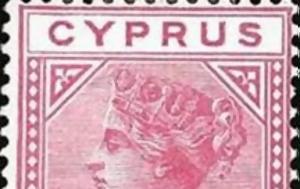 Κυπριακό, kypriako