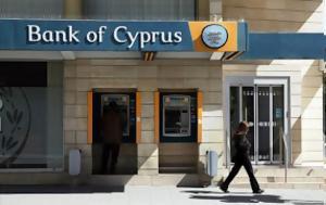Aνοίγει, Τράπεζα Κύπρου, Anoigei, trapeza kyprou