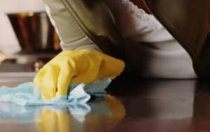3 γνωστά tips καθαριότητας που δεν έχουν αποτέλεσμα