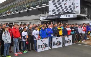 Δωρεά, Moto GP, Ιταλίας, dorea, Moto GP, italias