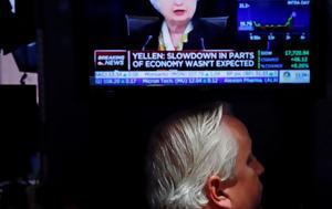 Μάκρο, Fed, Wall Street, makro, Fed, Wall Street