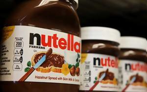 Ιταλοί, Nutella, italoi, Nutella