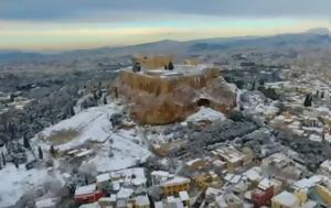 Παγκόμια, Ακρόπολης, pagkomia, akropolis