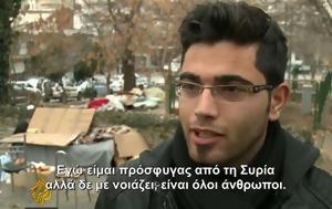Πρόσφυγες, Έλληνες, prosfyges, ellines
