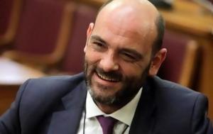 Φωτήλας, Υπουργό, fotilas, ypourgo