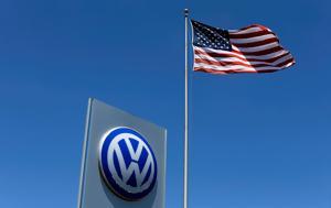 Ανάκληση 135 000, Volkswagen, ΗΠΑ, ABSESP, anaklisi 135 000, Volkswagen, ipa, ABSESP