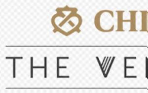Chivas -, Venture, Laddroller, Έλληνας, Chivas -, Venture, Laddroller, ellinas