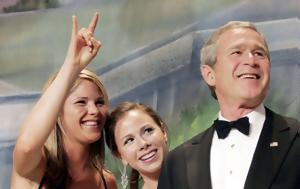 Μπους, Ομπάμα, bous, obama