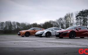 Nissan GT-R, Honda NSX, McLaren 540C