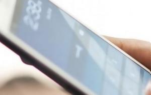 Τα 9 ύποπτα σημάδια ότι το κινητό σας έχει «χακαριστεί»