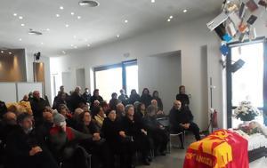 Αποχαιρέτησαν, Μαρία Βούλγαρη -Γκένα, apochairetisan, maria voulgari -gkena