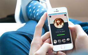 Τα apps γνωριμιών «σκορπίζουν» σεξουαλικά νοσήματα