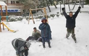 Τα σχολεία που θα μείνουν αύριο κλειστά στη Θεσσαλονίκη
