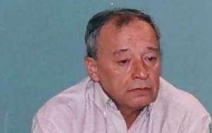 Νίκος Καϊμάκης, …Ενεργειακή Δημοκρατία, nikos kaimakis, …energeiaki dimokratia