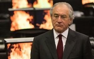 Wizard, Lies, Robert De Niro, Bernie Madoff