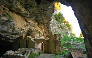 Σπηλιά, Νταβέλη -, spilia, ntaveli -