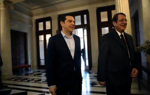 Τσίπρα – Αναστασιάδη, tsipra – anastasiadi