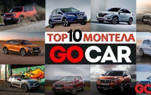 TOP 10 ΜΟΝΤΕΛΑ 8-14 Ιανουαρίου, TOP 10 montela 8-14 ianouariou