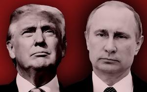 Διαψεύδει, Κρεμλίνο, Τραμπ- Πούτιν, diapsevdei, kremlino, trab- poutin