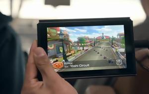 Έως 2TB SDXC, Nintendo Switch, eos 2TB SDXC, Nintendo Switch