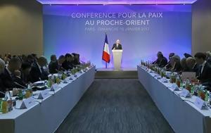 Διάσκεψη, Παρισιού, Ικανοποίηση, Παλαιστίνη, diaskepsi, parisiou, ikanopoiisi, palaistini