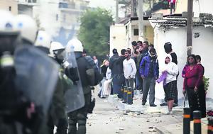 Έρευνα ΣΟΚ - Εγκληματικότητα Βενεζουέλας, Δυτική Αττική, erevna sok - egklimatikotita venezouelas, dytiki attiki