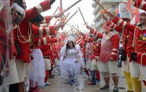 Καρναβάλι, Πάτρας, ΧιλήΔΕΙΤΕ ΒΙΝΤΕΟ, karnavali, patras, chilideite vinteo