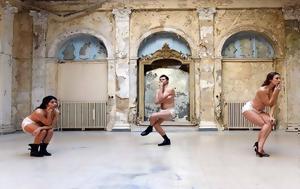 Σεμινάριο Χορογραφίας, Αυτοσχεδιαστικής Σύνθεσης, Μαρία Γοργία, seminario chorografias, aftoschediastikis synthesis, maria gorgia