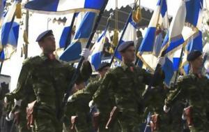 ΚΥΣΕΑ, Αρχηγούς Στρατού Αεροπορίας, Ναυτικού, kysea, archigous stratou aeroporias, naftikou