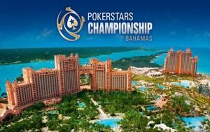 Προβληματισμός, PokerStars, provlimatismos, PokerStars