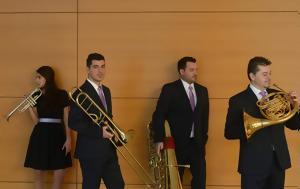 Τρίτο Πρόγραμμα – Συναυλία, Melos Brass, Στούντιο Ε, ΕΡΑ, trito programma – synavlia, Melos Brass, stountio e, era