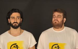 Stand-up Comedy Cineλθετε, Εγνατία, Stand-up Comedy Cinelthete, egnatia