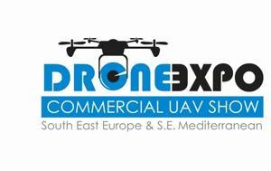 Μάθετε, Drone Expo, mathete, Drone Expo