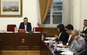 Πόρισμα ΣΥΡΙΖΑ, ΜΜΕ, Ευθύνες, porisma syriza, mme, efthynes
