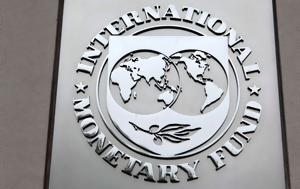 Βελτιωμένες, ΔΝΤ, 2017, veltiomenes, dnt, 2017