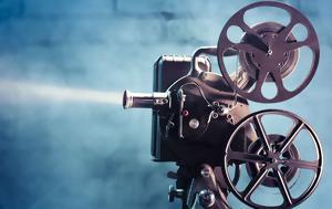 Kινηματογραφικές, Αμπελόκηπους, Kinimatografikes, abelokipous