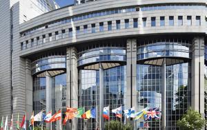 Ευρωπαϊκό Κοινοβούλιο, Επτά, Πιτέλα Φερχόφστατ Φορέντσα, evropaiko koinovoulio, epta, pitela ferchofstat forentsa